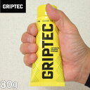 GRIPTEC-グリップテック 全天候型滑り止めクリーム(メーカー取寄)ラグビー ハンドクリーム 滑り止め ラグビーワール…
