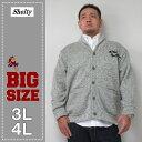 大きいサイズ メンズ SHELTY ニットフリースショールカーディガン<ミックスグレイ>