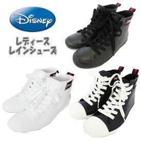 【送料無料】Disney ディズニー ミッキー レインシューズ ハイカット スニーカー レディース (23.5-25cm) 女性 中高生 キャラ靴 防水 雨靴 通勤 通学 ギフト プレゼント(7305 k290093)
