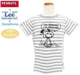 税込3704円【送料無料】Lee×PEANUTS×StompStamp 半袖 スヌーピーTシャツ 【カットソー/プリント/半T/リー/ストンプスタンプ/トドラー/子ども用/男の子/女の子】(9234603 s490073)