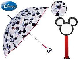 【送料無料】キャラクターフレームアンブレラ ビニール傘 60cm ディズニー ミッキー / モノトーンドット 雨傘 長傘 かさ プレゼント ジュニア レディース お誕生日 母の日 ホワイトデー ギフト (19577 og170073)