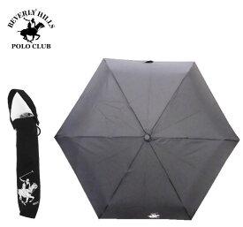 【送料無料】BEVERLY HILLS POLO CLUB 折りたたみ傘 55cm ブラック シンプル ユニセックス 男女兼用 雨傘 かさ カサ プレゼント 誕生日 母の日 父の日 ギフト (71110 og128073)