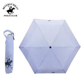 【送料無料】BEVERLY HILLS POLO CLUB 折りたたみ傘 55cm パープル シンプル ユニセックス 男女兼用 雨傘 かさ カサ プレゼント 誕生日 母の日 父の日 ギフト (71114 og128073)