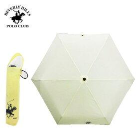 【送料無料】BEVERLY HILLS POLO CLUB 折りたたみ傘 55cm イエロー シンプル ユニセックス 男女兼用 雨傘 かさ カサ プレゼント 誕生日 母の日 父の日 ギフト (71115 og128073)
