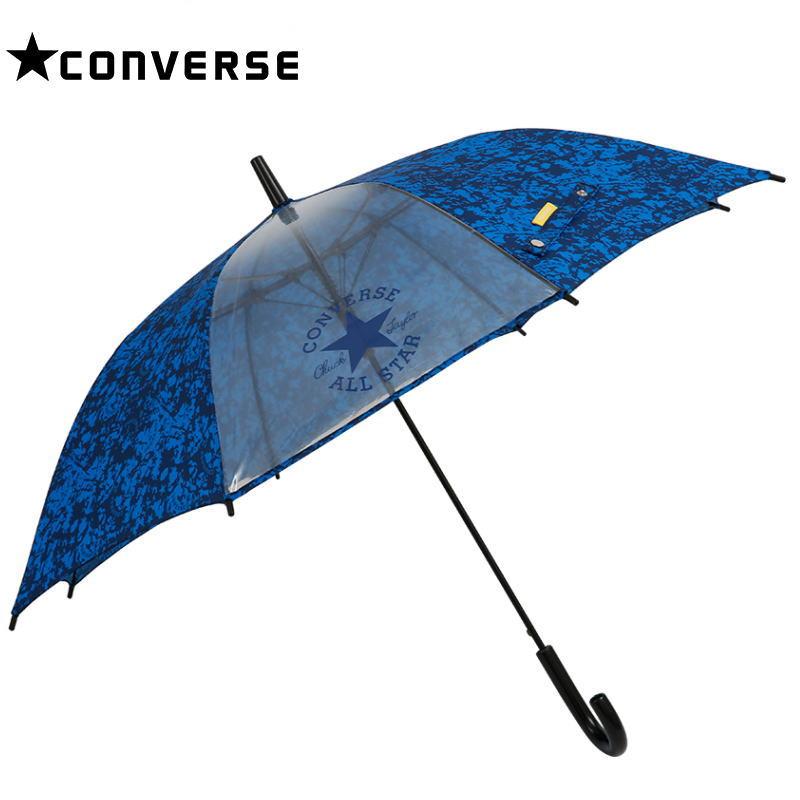 【メール便不可】CONVERSE(コンバース) 1コマ透明 キッズアンブレラ/ブルー 55cm ジャンプ傘 こども用 かさ カサ 雨傘 置き傘 入園 通園 ギフト プレゼント(78838 og200083)