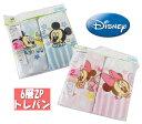税込1800円【1点までメール便送料無料】 Disney ディズニー ミッキーマウス ミニーマウス 6層トレーニングパンツ 2枚…