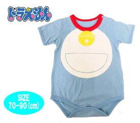 5fd06bc162d08  メール便OK ドラえもん ベビー服 半袖 なりきりロンパース ブルー 変身 赤ちゃん 男児 男の子 ギフト