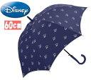 【送料無料】ディズニー キャラクター 耐風長傘 グラスファイバー 総柄 ジャンプ傘 60cm (ミッキーNV) 置き傘 雨傘 か…