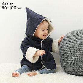 ベビー とんがりフードコート 子供服 キッズ ベビー 男の子 女の子 アウター・ジャケット