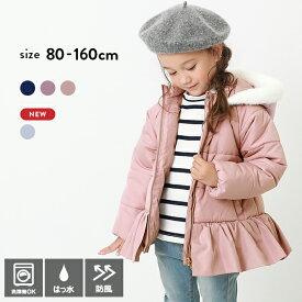 洗える中綿ペプラムジャケット 子供服 キッズ ベビー 女の子 アウター・ジャケット