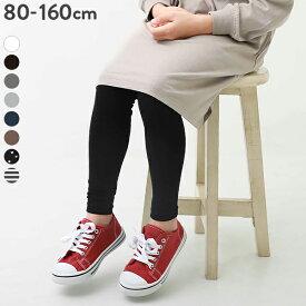 10分丈天使のレギンス 子供服 キッズ ベビー 女の子 靴下 タイツ レギンス