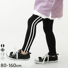【10%OFF】ラインレギンス 子供服 キッズ ベビー 女の子 靴下・タイツ・レギンス