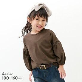 袖バルーン長袖Tシャツ 子供服 キッズ 女の子 長袖Tシャツ ロンT トップス 長袖