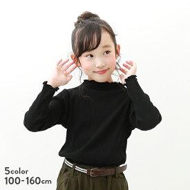 メロウリブ長袖Tシャツ 子供服 キッズ 女の子 長袖Tシャツ ロンT トップス 長袖