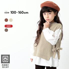 【10%OFF】ニットベスト&長袖シャツセット 子供服 キッズ 女の子 シャツ トップス