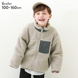 洗えるアウトドアボアジャケット 子供服 キッズ 男の子 女の子 アウター・ジャケット