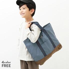 レッスンバッグ 子供服 キッズ 男の子 女の子 バッグ カバン