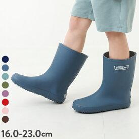 レインブーツ 子供服 キッズ 男の子 女の子 シューズ 靴