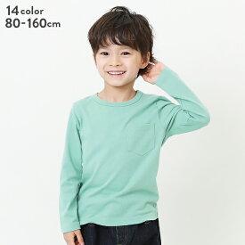 【10%OFF】クルーネック無地長袖Tシャツ 子供服 キッズ ベビー 男の子 女の子 長袖Tシャツ ロンT トップス 長袖