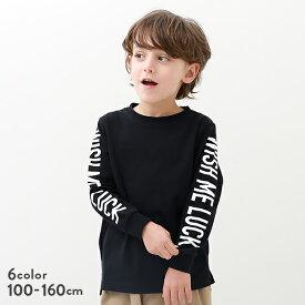 【20%OFF】袖プリント長袖Tシャツ 子供服 キッズ 男の子 女の子 長袖Tシャツ ロンT トップス 長袖