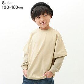 【20%OFF】レイヤード風長袖Tシャツ 子供服 キッズ 男の子 女の子 長袖Tシャツ ロンT トップス 長袖