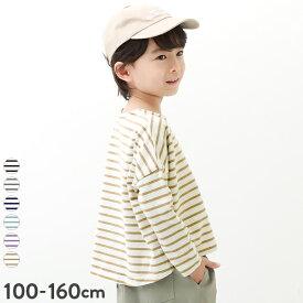 ゆるっとボーダー長袖Tシャツ 子供服 キッズ 男の子 女の子 長袖Tシャツ ロンT トップス 長袖