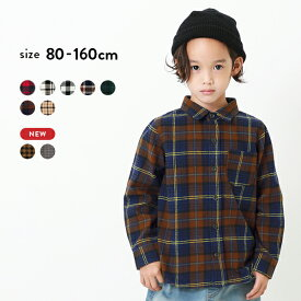 【タイムセール 10%OFF】ネルシャツ 子供服 キッズ ベビー 男の子 女の子 シャツ トップス