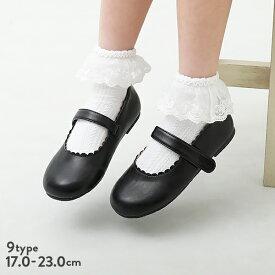 フォーマル バレエシューズ 子供服 キッズ 女の子 シューズ 靴