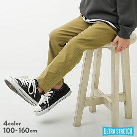 ウルトラストレッチストレートパンツ 子供服 キッズ 男の子 女の子 ロングパンツ ズボン パンツ ボトムス