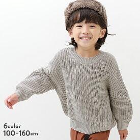 ビッグシルエット畦編みニット 子供服 キッズ 男の子 女の子 ニット セーター トップス 重ね着