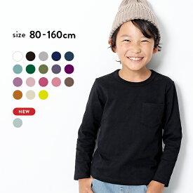 クルーネック長袖Tシャツ 子供服 キッズ ベビー 男の子 女の子 長袖Tシャツ ロンT トップス 長袖