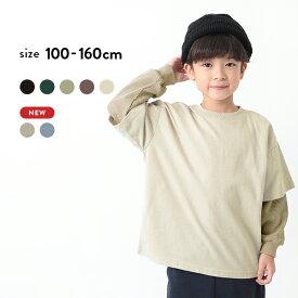【50%OFF】レイヤード風長袖Tシャツ 子供服 キッズ 男の子 女の子 長袖Tシャツ ロンT トップス 長袖