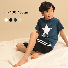 ボーイズ半袖ルームウェア 子供服 キッズ 男の子 ルームウェア パジャマ