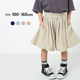 スカート風ウエストフリルキュロット 子供服 キッズ 女の子 ハーフ・ショートパンツ ズボン パンツ ボトムス