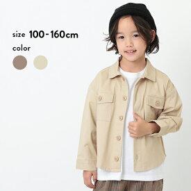 【53%OFF】CPOジャケット 子供服 キッズ 男の子 女の子 アウター・ジャケット 軽アウター