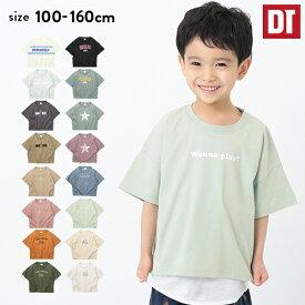 【タイムセール 16%OFF】デビラボ BIGシルエットプリントTシャツ 子供服 キッズ 男の子 女の子 半袖Tシャツ Tシャツ トップス 半袖
