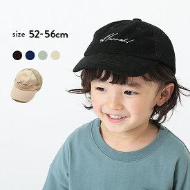 ロゴ刺繍メッシュキャップ 子供服 キッズ 男の子 女の子 帽子 アウトドア