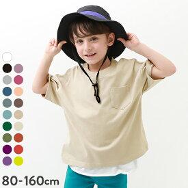 【タイムセール 9%OFF】BIGシルエットTシャツ 子供服 キッズ ベビー服 男の子 女の子 半袖Tシャツ Tシャツ トップス 半袖