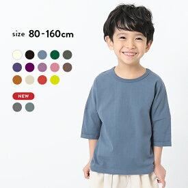 【タイムセール 24%OFF】ゆるっとTシャツ 子供服 キッズ ベビー服 男の子 女の子 半袖Tシャツ Tシャツ トップス 半袖