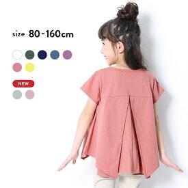 ハンカチヘムTシャツ 子供服 キッズ ベビー 女の子 半袖Tシャツ Tシャツ トップス 半袖