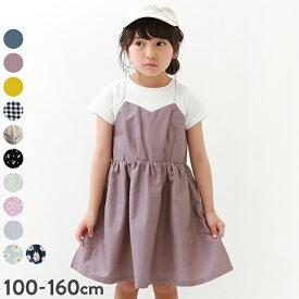 ビスチェ風ドッキング半袖ワンピース 子供服 キッズ 女の子 半袖・ノースリーブワンピース ワンピース