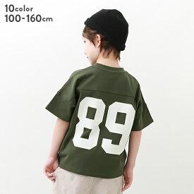 【タイムセール 9%OFF】バックプリントTシャツ 子供服 キッズ 男の子 女の子 半袖Tシャツ Tシャツ トップス 半袖