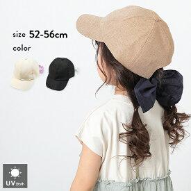 ネックカバーリボンキャップ 子供服 キッズ 女の子 帽子 アウトドア
