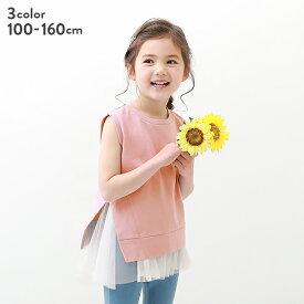 裾チュールノースリーブTシャツ 子供服 キッズ 女の子 タンクトップ・キャミソール トップス Girly