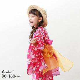 浴衣 セパレート 帯2本 4点セット 子供服 キッズ 女の子 浴衣・甚平 【送料無料】