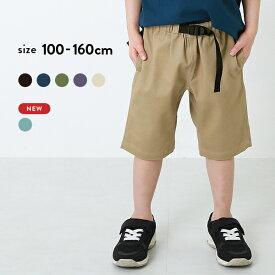 クライミングハーフパンツ 子供服 キッズ 男の子 女の子 ハーフ・ショートパンツ ズボン パンツ ボトムス アウトドア