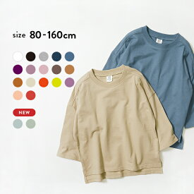 7分袖ミニ裏毛Tシャツ 子供服 キッズ ベビー服 男の子 女の子 長袖Tシャツ ロンT トップス 長袖