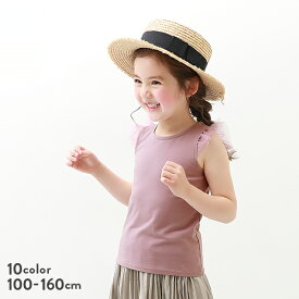 【21%OFF】肩チュールノースリーブTシャツ 子供服 キッズ 女の子 タンクトップ・キャミソール トップス Girly