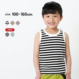 【11%OFF】ボーダータンクトップ 子供服 キッズ 男の子 女の子 タンクトップ・キャミソール トップス