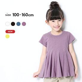裾フレアTシャツ 子供服 キッズ 女の子 半袖Tシャツ Tシャツ トップス 半袖